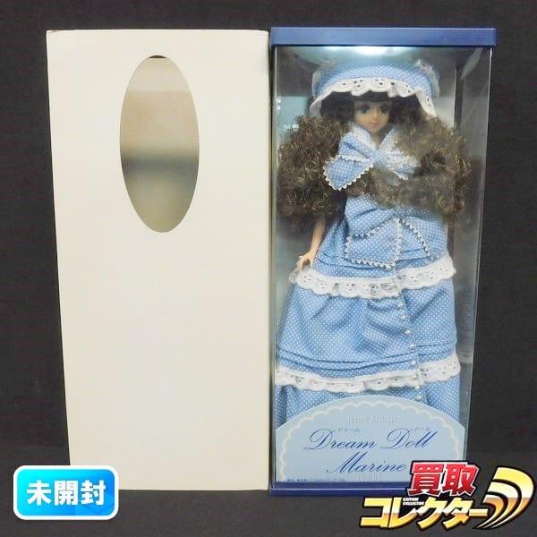 DollsParty限定 ドリームドール マリーン ジェニーフレンド