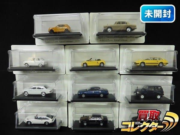 アシェット 1/43 国産名車コレクション 三菱パジェロ ホンダZ 他