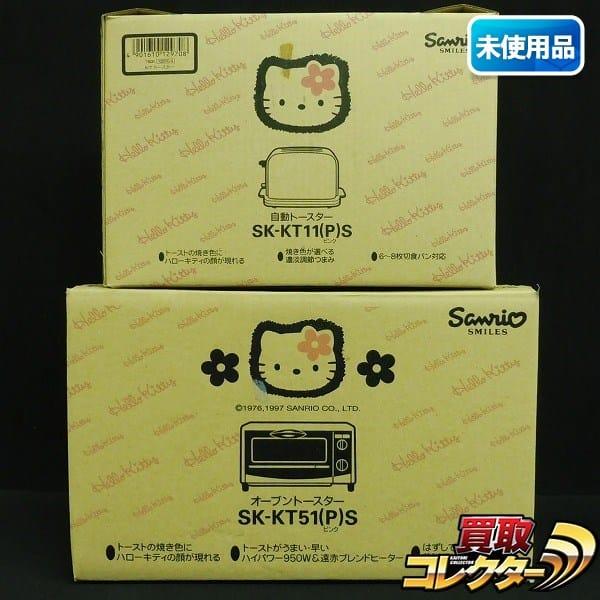 SANYO ハローキティ オーブン 自動 トースター / キティちゃん
