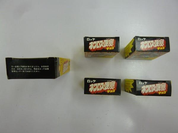 ロッテ 当時 ネクロスの要塞 チョコ 空箱 LEVEL 2 他_3