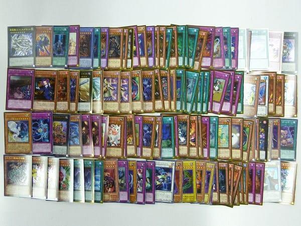 遊戯王 シークレット ウルトラ スーパーレア 他 大量 200枚以上_3