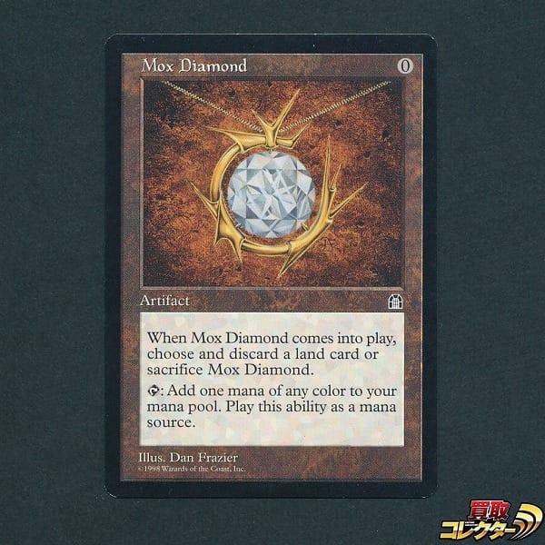 MTG モックス・ダイアモンド Mox Diamond 英語版 STH レガシー