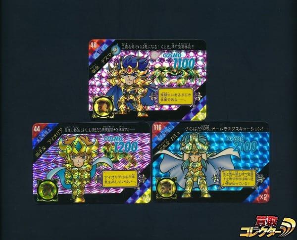聖闘士星矢 セイントパラダイス カードダス キラ 46 44他 カミュ