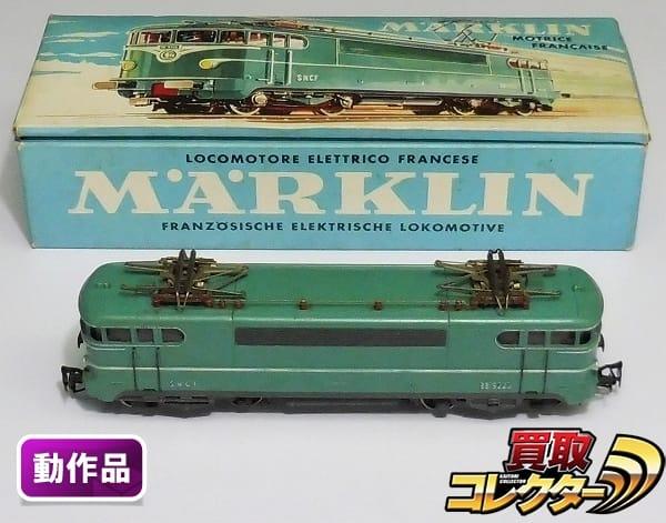 メルクリン 3038 フランス国鉄 BB9200形電気機関車 / BB9223