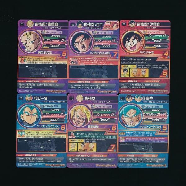 ドラゴンボール ヒーローズ UR 6枚 孫悟飯:青年期 HGD4-25 他_3