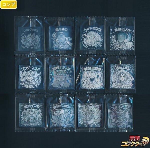 ビックリマン ホロセレクション 聖フェニックス等 全12種類 コンプ_1