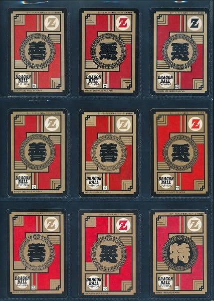 DB カードダス スーパーバトル キラ 9枚 133 275 243 397 463 等_2