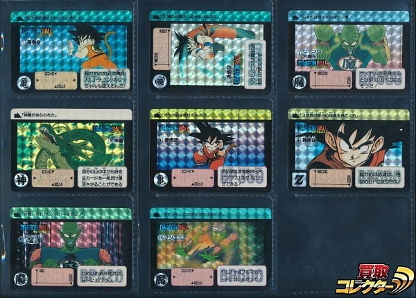 ドラゴンボール カードダス 1~2弾 1990年 復刻 キラ 8枚 2 4 6 他_1