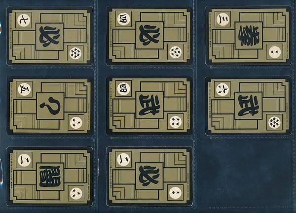 ドラゴンボール カードダス 1~2弾 1990年 復刻 キラ 8枚 2 4 6 他_2