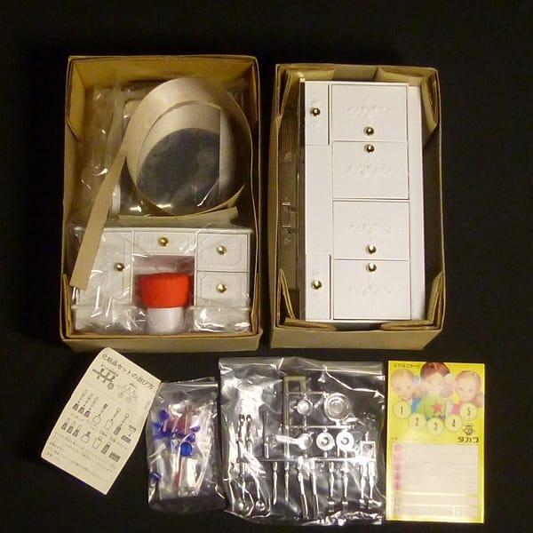 旧タカラ 2代目リカちゃん 白い白い家具シリーズ ドレッサー他_2