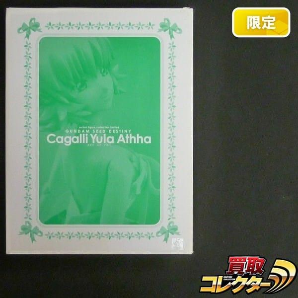 メガトレショップ限定 LMTD カガリ・ユラ・アスハ メガハウス_1