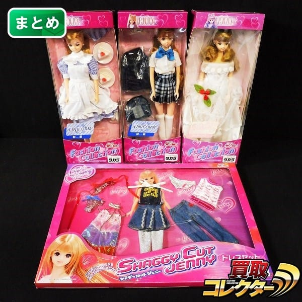 タカラ ジェニー ドレスセット ファッションコレクション 他_1