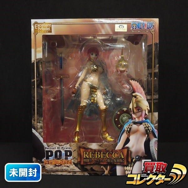 メガハウス POP Sailing Again 剣闘士 レベッカ / P.O.P