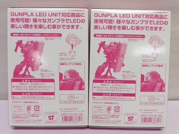 ガンプラ用 LED ユニット 赤 イエロー ピンク 各2点づつ_3