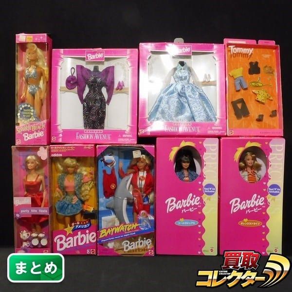 Barbie まとめ オレンジストライプ オールアメリカン ドレス 他_1