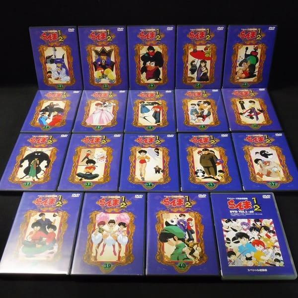 DVD らんま1/2 TVシリーズ完全収録版 + 総集編 OVAスペシャル_3
