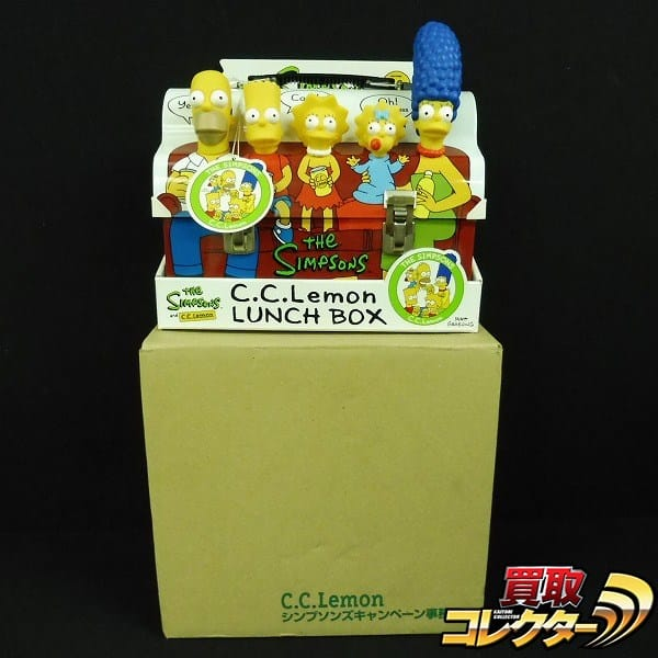 シンプソンズ CCレモン A賞 ブリキ ランチボックス 非売品_1