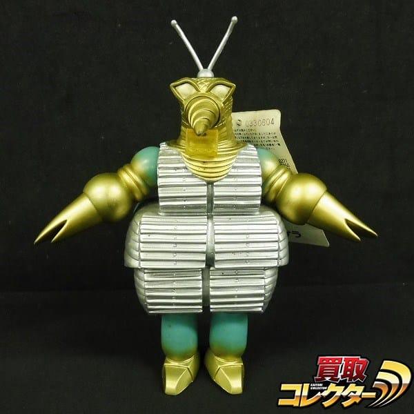 バンダイ 94年製 タグ付 東宝怪獣シリーズ モゲラ ソフビ