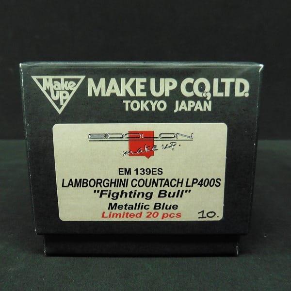 MAKE UP 1/43 カウンタック LP400S アイドロン 限定20台_2