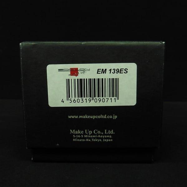 MAKE UP 1/43 カウンタック LP400S アイドロン 限定20台_3