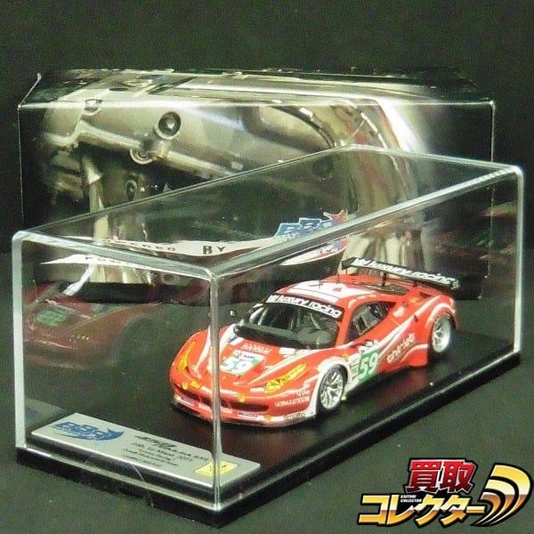 BBR 1/43 フェラーリ 458 イタリアGT2 ルマン24時間 2011 #59_1