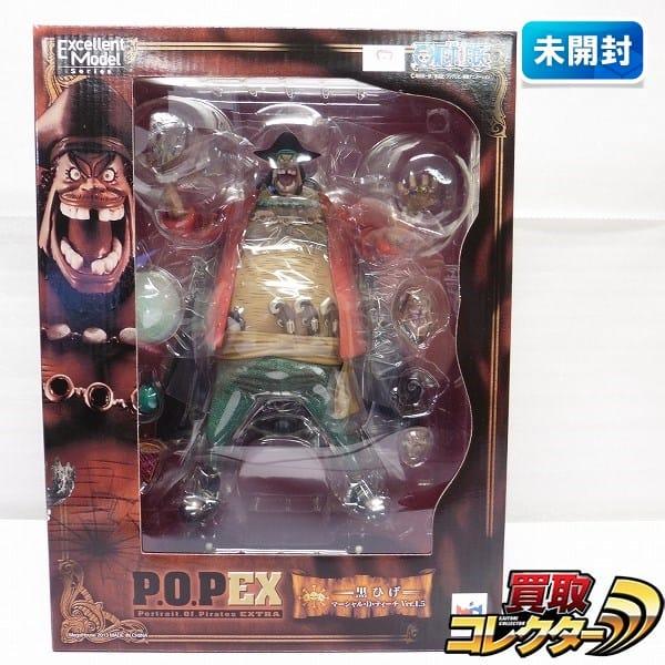 P.O.P EX マーシャル・D・ティーチ 黒ひげ / POP_1