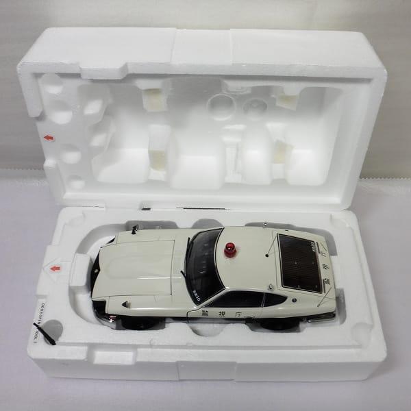 京商 1/18 日産 フェアレディ Z432 警視庁 / パトカー DEPT.1970_2