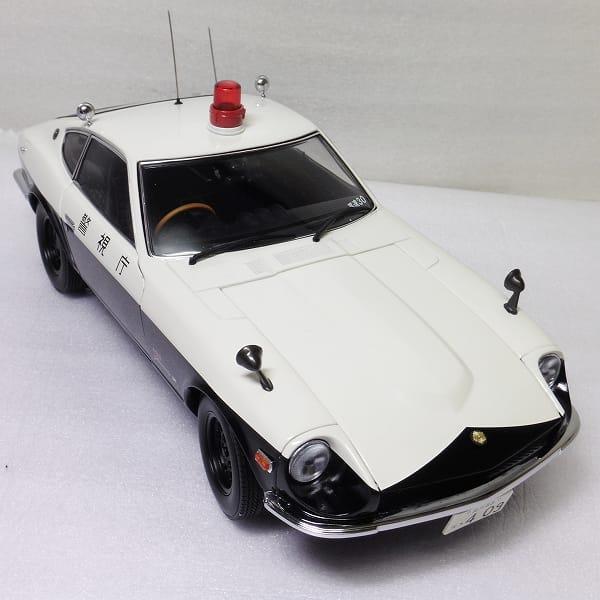 京商 1/18 日産 フェアレディ Z432 警視庁 / パトカー DEPT.1970_3