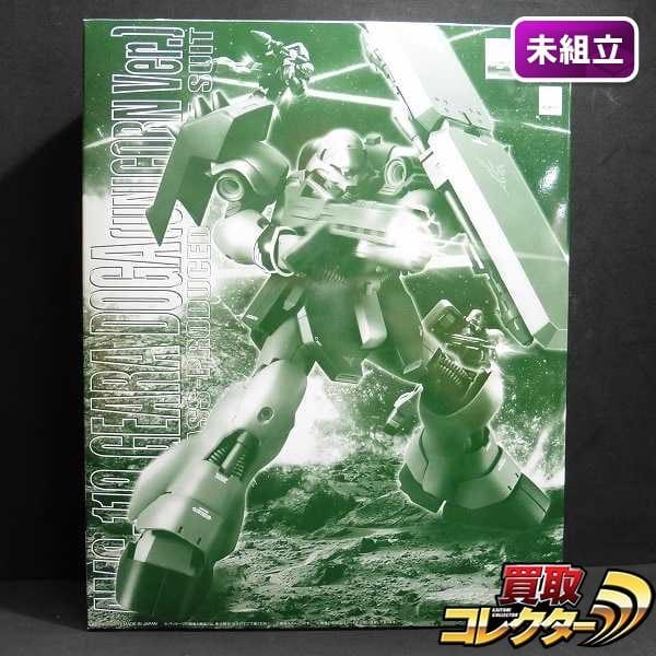 MG 1/100 ギラ・ドーガ ユニコーンVer. / ガンダムUC_1