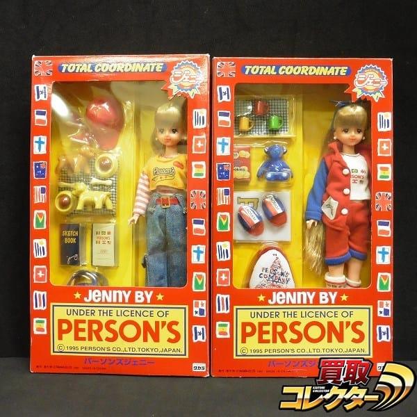 パーソンズ ジェニー 2種 / PERSON'S トータルコーデイネート_1