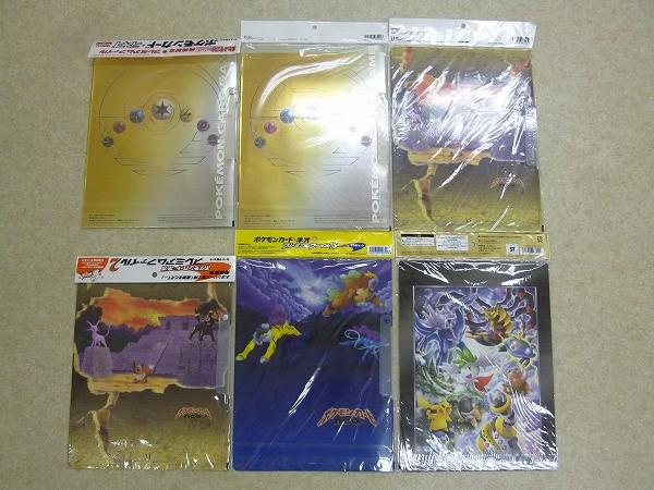 ポケモンカード neo DP プレミアムファイル 1 2 3 2008_2