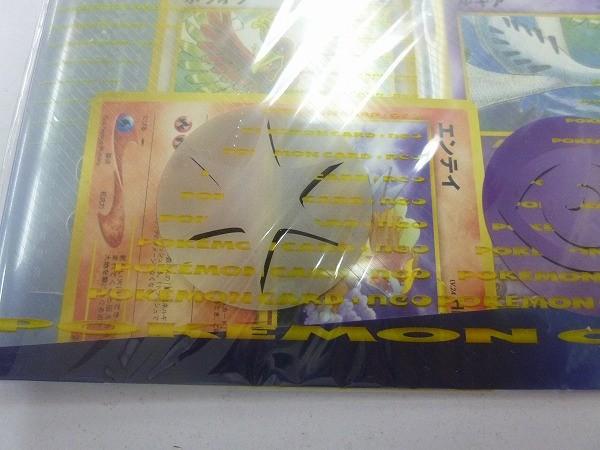 ポケモンカード neo DP プレミアムファイル 1 2 3 2008_3