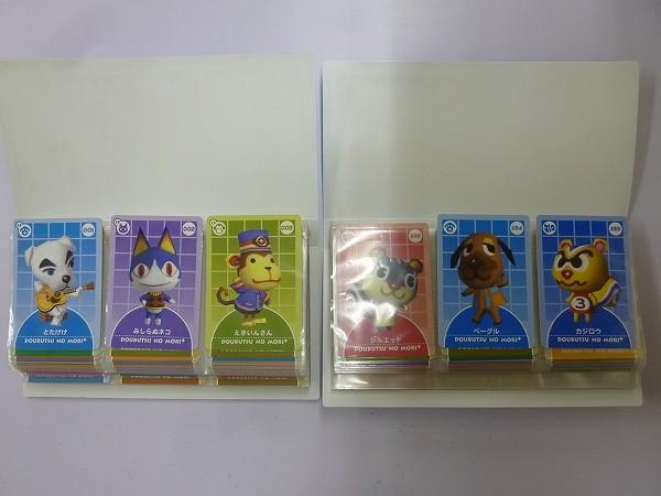 どうぶつの森 + カード e 大量 100種以上 コレクション ファイル_2