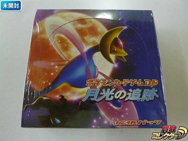 ポケモンカード DP 月光の追跡 BOX ボックス 1ED_1
