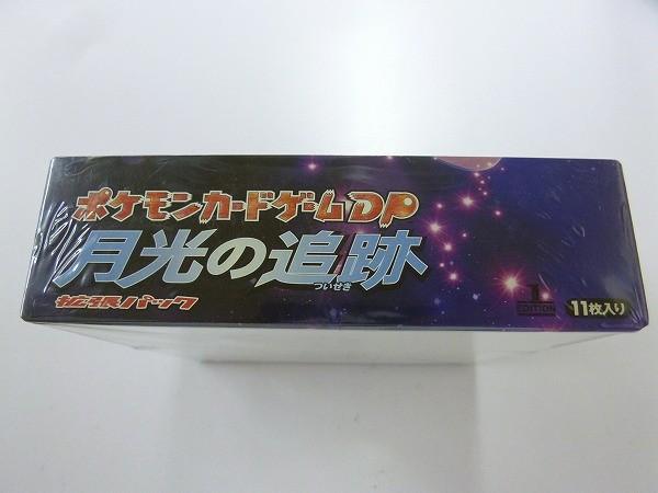 ポケモンカード DP 月光の追跡 BOX ボックス 1ED_2