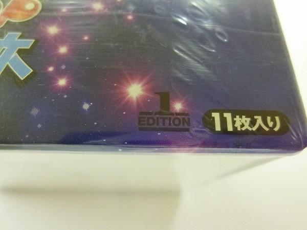 ポケモンカード DP 月光の追跡 BOX ボックス 1ED_3