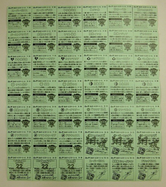 ビックリマン 30周年 BM オールスターシール 全42種 コンプ_2
