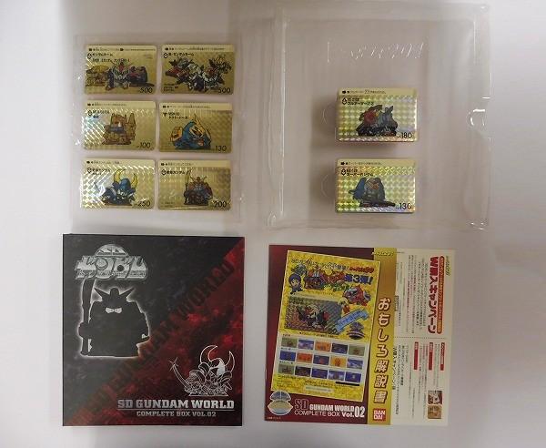SDガンダム ワールド コンプリートボックス Vol.02 04 当時物_2