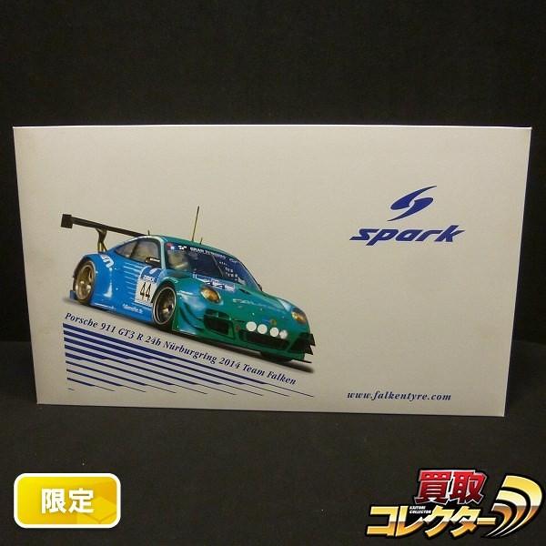 スパーク 1/18 ポルシェ911 GT3 R24h Nurburgring2014 #44_1