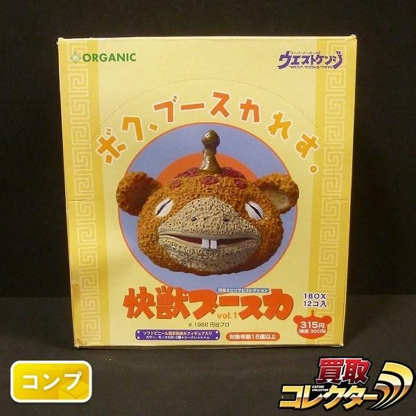 WEST-KENJI ミニソフビコレクション 快獣ブースカ Vol.1 全12種_1