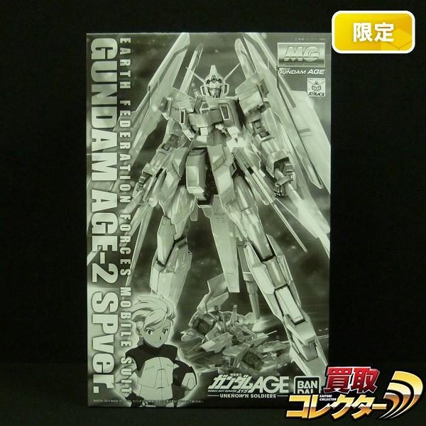PB限定 MG 1/100 ガンダムAGE-2 ノーマル 特別隊仕様_1