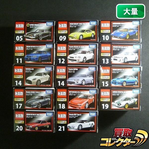 トミカプレミアム 日産 フェアレディZ 300ZX ツインターボ 他_1