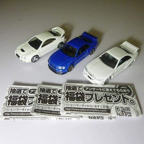 トミカプレミアム 日産 フェアレディZ 300ZX ツインターボ 他_3