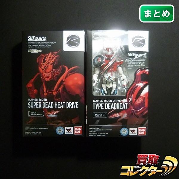 S.H.Figuarts 仮面ライダー ドライブ タイプデッドヒート 他_1