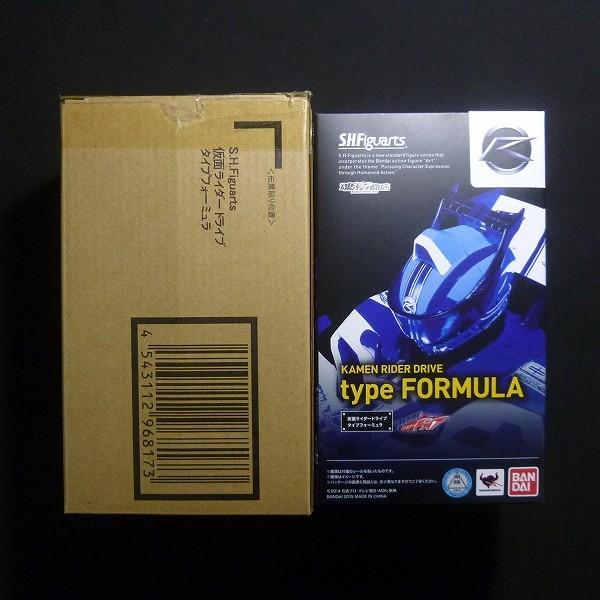 S.H.Figuarts 仮面ライダー ドライブ タイプ フォーミュラ_2