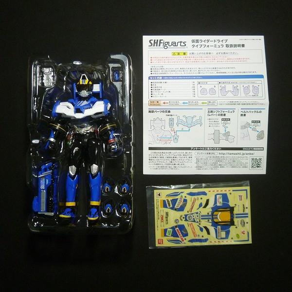 S.H.Figuarts 仮面ライダー ドライブ タイプ フォーミュラ_3