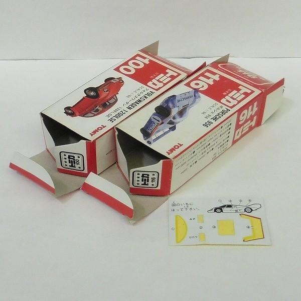 トミカ 日本製 赤箱 ポルシェ 956 フォルクスワーゲン 1200LSE_2