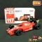 トミカ 赤箱 117 フェラーリ F-1 日本製 / レーシングカー