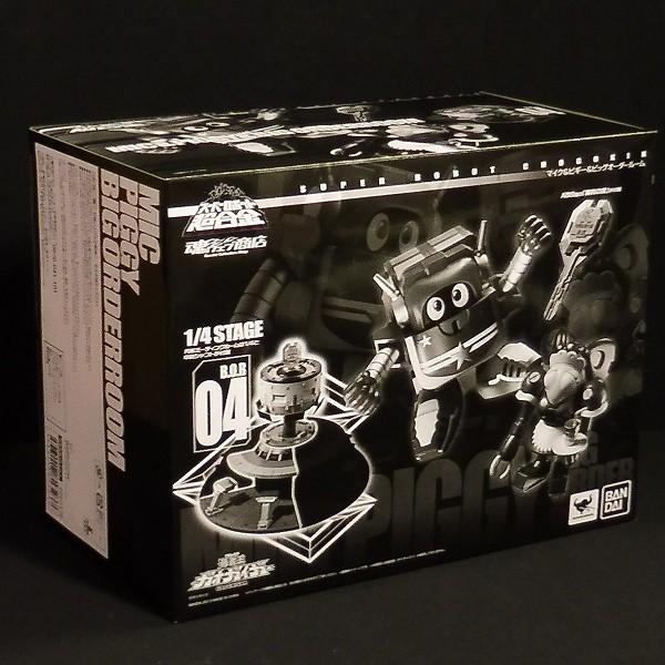 スーパーロボット超合金 マイク&ピギー&ビッグオーダールーム_3