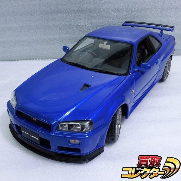オートアート 1/18 スカイライン GT-R R34 V-SPECⅡ 青 / ブルー_1